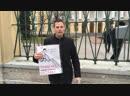Инвалид пикетируют Смольный, добиваясь создания доступной среды. 15.11.2018