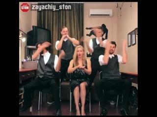 Юлия Пересильд с группой Заячий стон танцуют под хит Веры Брежневой