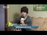 181015 Kris Wu YiFan @ 湖南卫视贴吧 Weibo Update