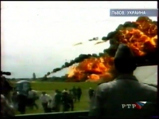 staroetv.su / Вести (РТР, 27.07.2002) Авиакатастрофа во Львове