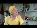 Бабушка и бездельники