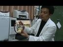 精油分析 GC MS氣相層析質譜儀 簡介 弘光科大化妝品科技研究所徐照程教授
