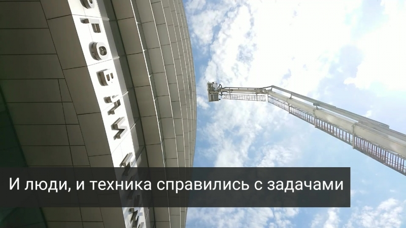 Внеплановая тренировка эвакуации сотрудников СИБУР-ЦОБ
