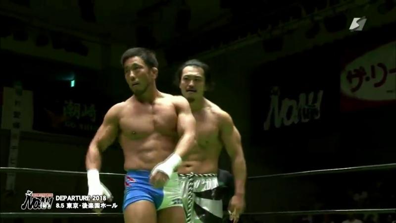 Daisuke Harada, Tadasuke, Jiang Ma Zhu vs. Yoshinari Ogawa, Seiya Morohashi, Junta Miyawaki (NOAH - Departure 2018)