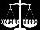 LIVE Грани дозволенного законом и общественной моралью когда тайны личной жизни становятся достоянием