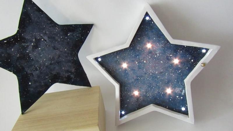 Звездочка космос