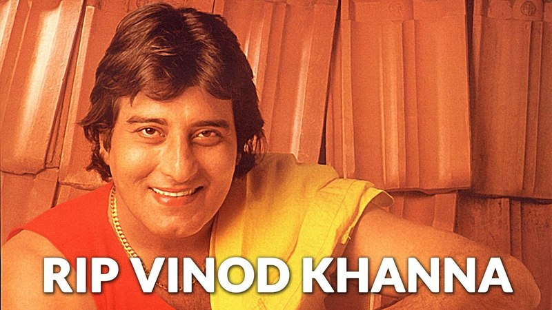 A walk down the memory lane,Vinod Khanna,the charismatic actor of Bollywood