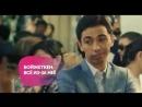 Романтические фильмы Казахстана смотрите по пятницам на Седьмом канале!