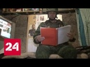 Новоазовская защита в ДНР готовятся к нападению украинской армии Россия 24