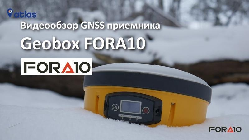 Видеообзор GNSS приемника GEOBOX Fora 10