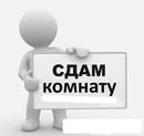 Объявление от Markelova - фото №1