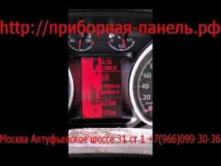 Неисправность приборной панели Ford Mondeo 4 (с большим красным экраном)