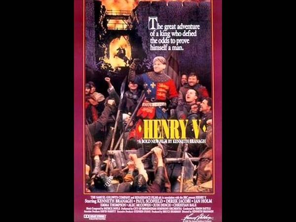 Henry V St Crispin's Day Speech Music