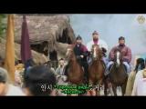 [Тигрята на подсолнухе] - 119/134 - Тэ Чжоён / Dae Jo Yeong (2006-2007, Южная Корея)