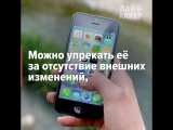 5 причин, почему iPhone лучше смартфонов на Android.