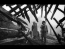 Иваново детство (1962) реж. Андрей Тарковский