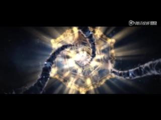 Магистр дьявольского культа - Превью третьего эпизода
