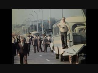 Город Горький. Открытие Мызинского моста. 1981