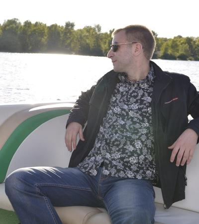 Олександр Стромко