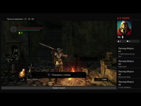 Dark Souls remastered от Олега Yuma (PS4) 2