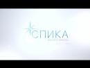 2018.01.10 - Пискунова - Ирина Ирис (1)