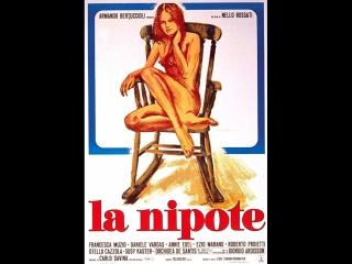 Хитрая племянница _ La nipote (1974) Италия