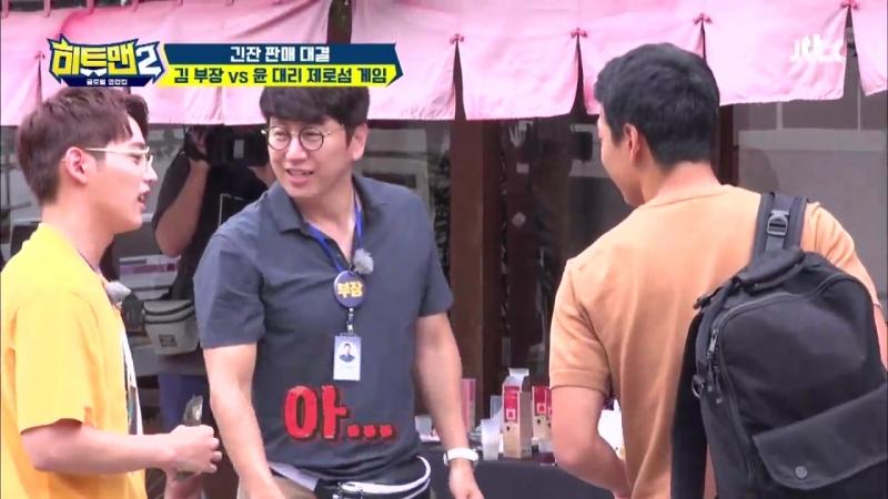 [181013] Hitman2 Yoonsan cut2