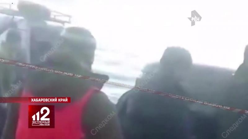 Трупы 4 х рыбаков обнаружили в автомобиле на дне реки