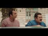 Oğlan Evi 2 filmi (2017)