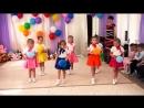 Танец детей с воздушными шариками