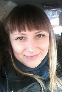 Анастасия Сафронова