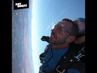 Первый прыжок с парашютом Птушкина // Орел и Решка. Америка