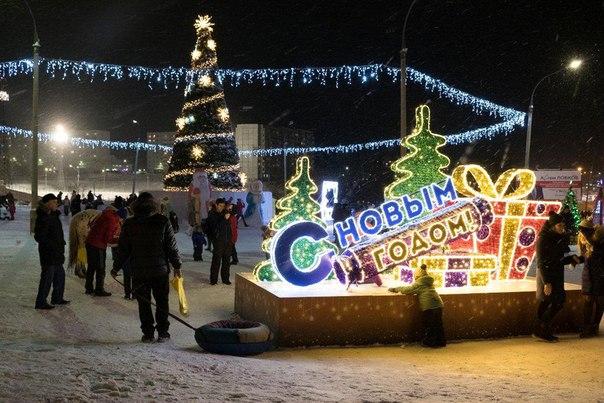 Культурные мероприятия в Усть-Илимске в новогодние каникулы