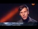 Странное дело - ГИБЕЛЬ ИМПЕРИЙ (С участием Петра Гаряева)