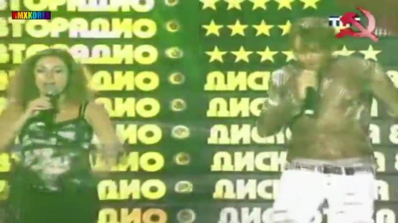 RADIORAMA - Yeti [Video Remix]