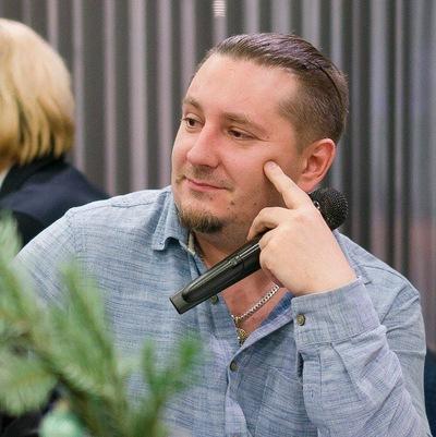 Александр Шевелюк