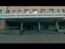 Институт №2 «Авиационные, ракетные двигатели и энергетические установки»