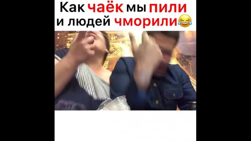 О бозе😹😹