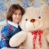 Большие плюшевые медведи, мишки, в Туле, Москве