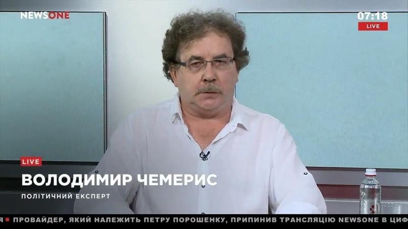 Чемерис: смерть Захарченко может быть частью плана по интеграции Донбасса обратно в Украину 03.09.18