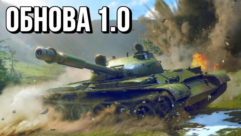 World of Tanks - Ловля покемонов в проливе, на карте Два брата!