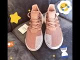 Adidas EQT Bask APV