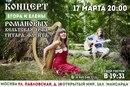 Егор Романов фото #11