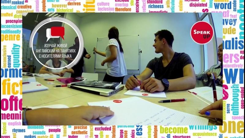 Об обучении в нашей школе » Freewka.com - Смотреть онлайн в хорощем качестве