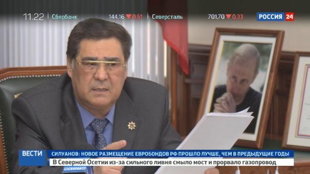 Новости на Россия 24 • Кемеровские власти объяснили исчезновение Тулеева