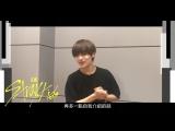 [фейсбук] 181011 Самопредставление I.N из Stray Kids @ Universal Music K-POP Taiwan