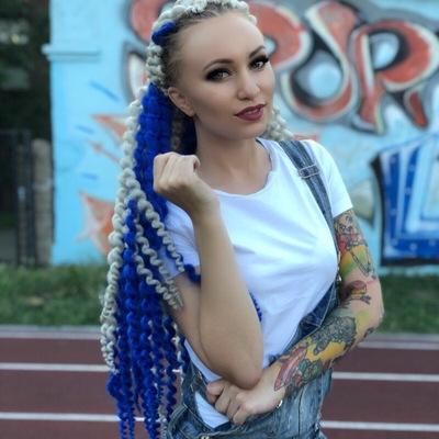 Вероника Волынец