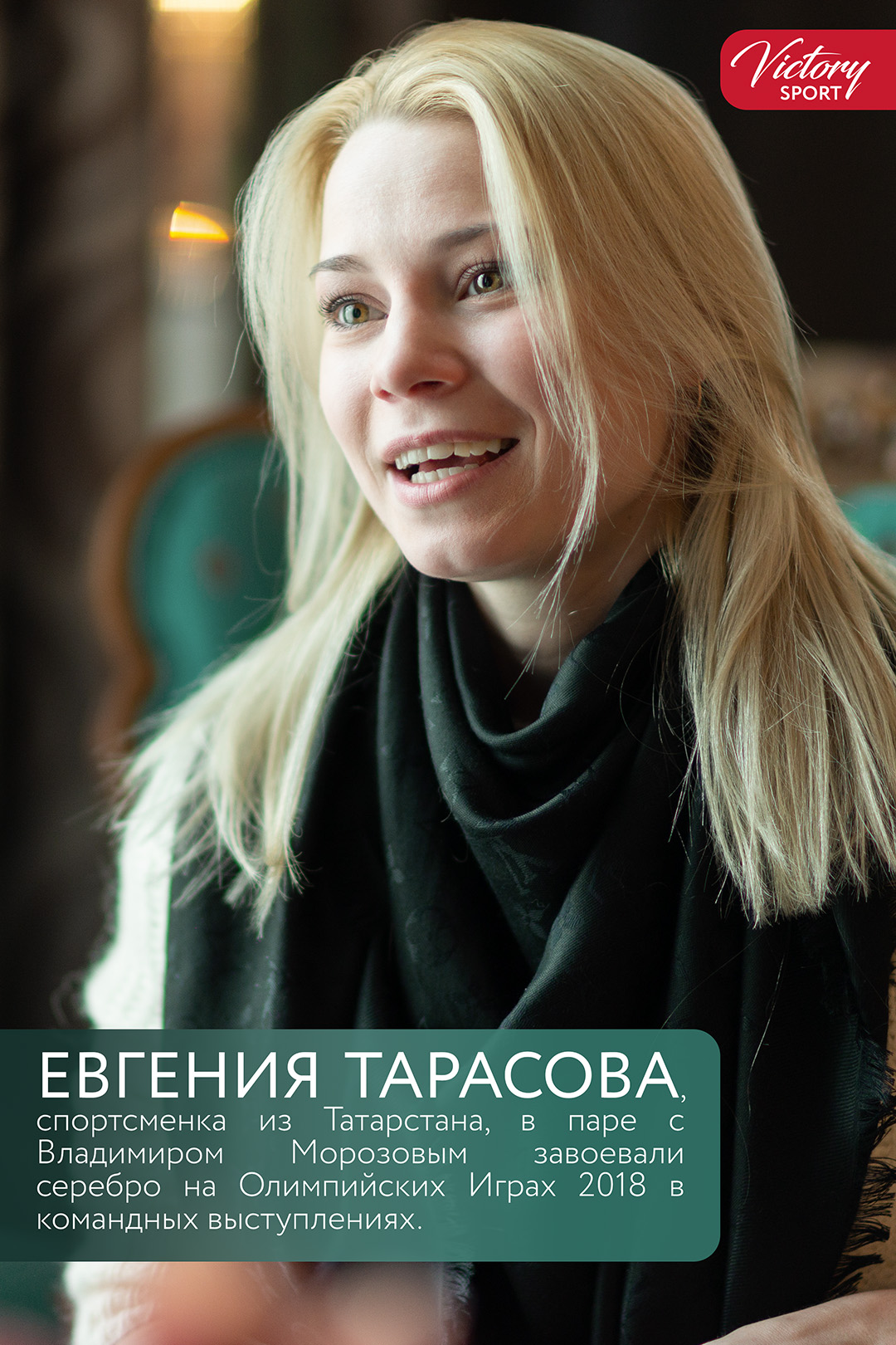 Евгения Тарасова - Владимир Морозов-2 - Страница 14 E6r4sWV__pI