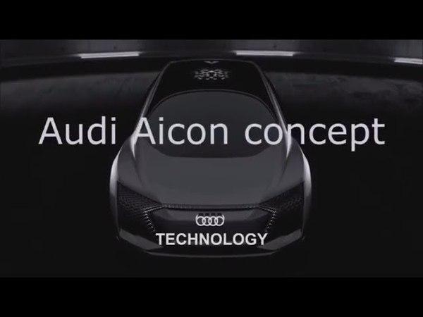Futuristic Concept AUDI Aicon
