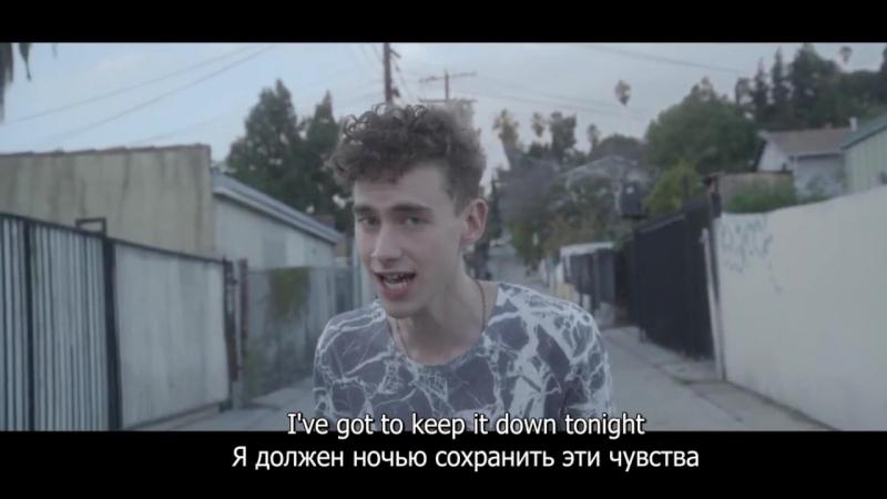 Years Years - King (Король) Текстперевод